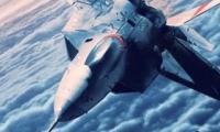 Bombacı uçak